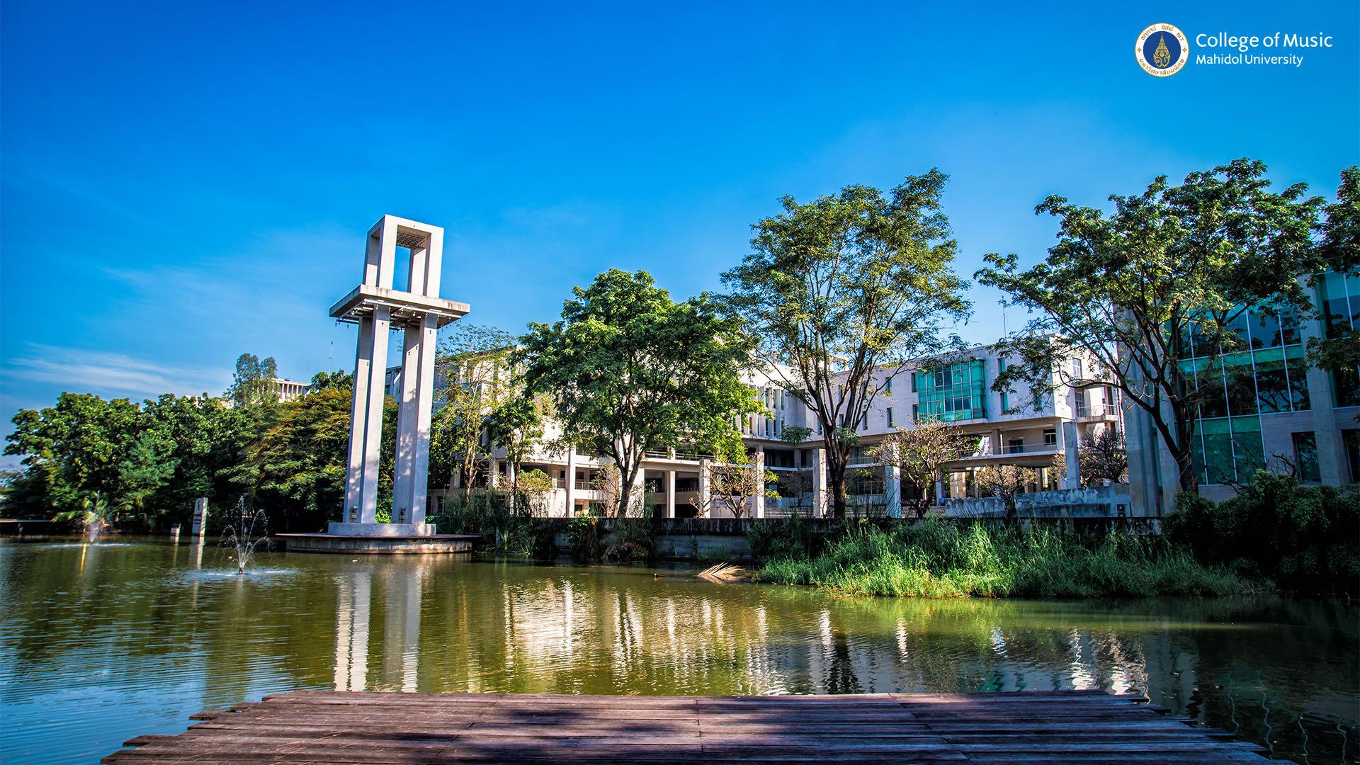 the college of music, Mahidol University